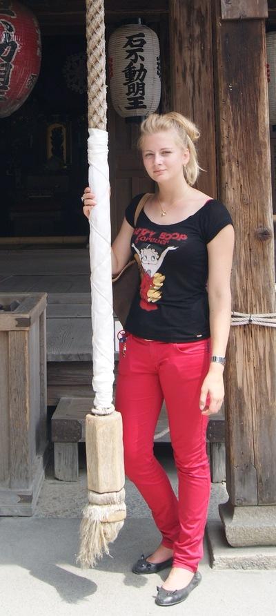 Екатерина Рогачева, 21 мая , Москва, id16654459