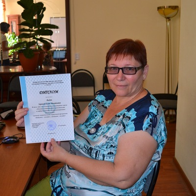 Лена Зорина, 27 июля 1994, Астрахань, id218606836