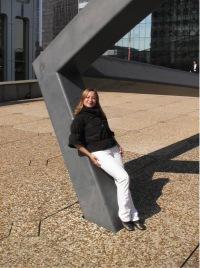 Eugenie Gredneva, 10 августа 1999, Алапаевск, id107747204