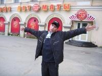 Дмитрий Ломаев, Магадан, id116085886