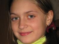 Валерия Шаук, 28 сентября 1996, Пинск, id124636461
