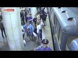 В Москве 24-летний мужчина бросился под поезд