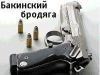 Gara Bala, 13 августа , Кривой Рог, id66889642