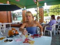 Татьяна Воробьева, 1 августа , Болхов, id83126070