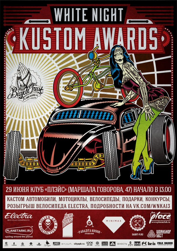 28-30.06 WHITE NIGHT KUSTOM AWARDS