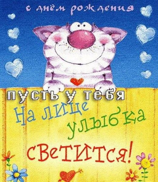 http://cs9405.vk.me/v9405441/64e/BF9aOGBe54A.jpg