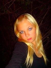Яна Андреевна, 22 апреля 1994, Тюмень, id146707652