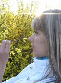 Таня Французёнок, 31 августа , Минск, id58363968
