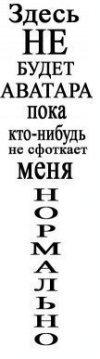 Арина Курипта, 29 ноября 1998, Рязань, id101097010