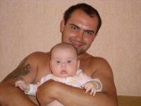 Анна Пивненко, 29 марта , Киров, id152856786