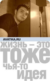 Yurchenkopav Zemlyanin, 18 июня 1984, Павлоград, id27082703