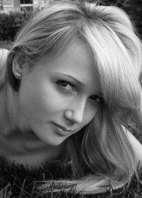Людмила Орехова, 23 февраля 1990, Столбцы, id48436718