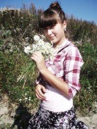 Аліса Стасько, 8 мая 1985, Киев, id54297271