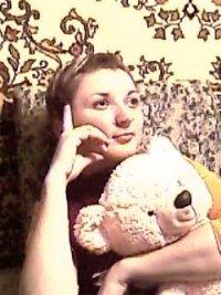 Елена Бушуева(павленко), 8 октября 1995, Москва, id64644410