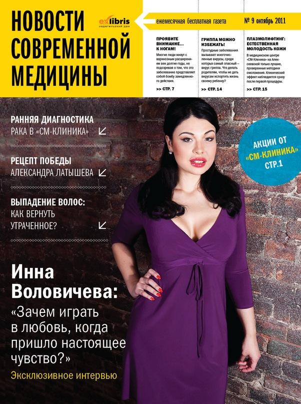 http://cs9406.vkontakte.ru/u92158662/-14/y_93dcb725.jpg