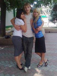 Николай Нивилько, 12 мая , Запорожье, id97885955