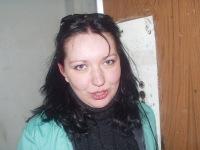 Надежда Бусько, 20 января 1990, Минск, id108838600