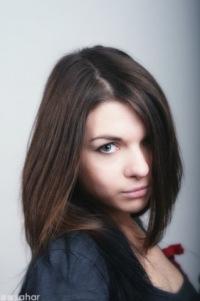 Виктория Бондаренко, 25 октября 1991, Новосибирск, id151378441
