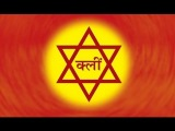 Durga Mantra - Sarva Bhuta Yada Devi ... (with Sanskrit lyrics)