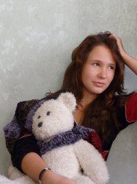 Дашуля Демченко, 11 июля , Донецк, id52526022