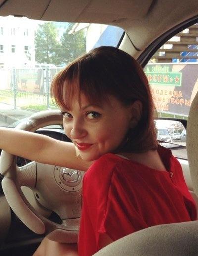 Мария Лобуцкая, 21 декабря 1988, Кемерово, id9795300