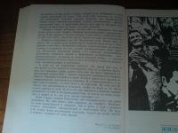 Либераде Краснов, 27 августа 1974, Санкт-Петербург, id11389622