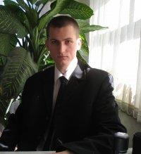 Сергей Нижник, Таганрог