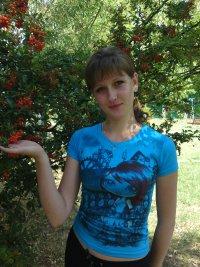 Olga Korchagina, 12 февраля 1993, Николаев, id45805080