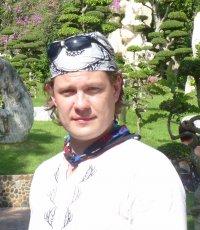Черемухин Александр
