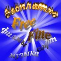 Online Freefine.com.ua, 5 апреля , Львов, id91838012