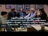 Это Долина Волков  - 1 Сезон .11 Серия (YouTube)| Burasi Kurtlar Vadisi  11 Bölüm - 1 Sezon.