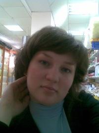 Мария Лесникова, 26 января 1991, Брянск, id125088392