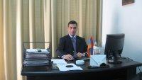 Hayk Samsonyan, Егвард