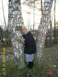 Лариса Логинова, 8 июня 1989, Москва, id63740336