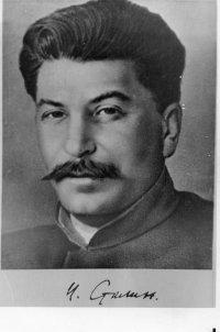 Иван _stalin_, 9 мая 1945, Луганск, id76759925