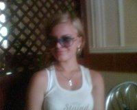 Маряна Михайлищук, 8 декабря 1986, Коломыя, id89493808