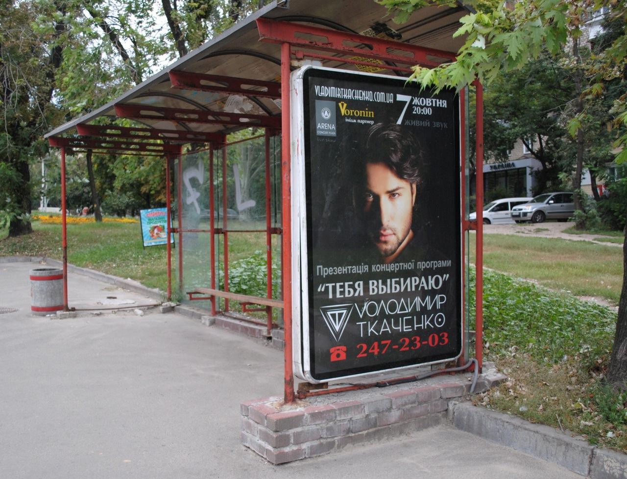 http://cs9409.vkontakte.ru/u9864275/-14/z_b50c93a3.jpg