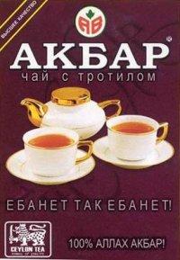 Hehehef Fdfdfgd, 20 апреля 1998, Саранск, id99432456