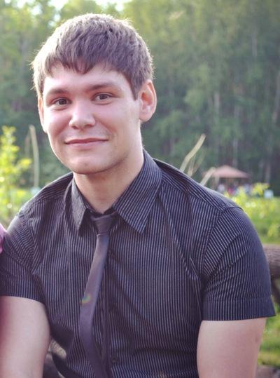 Алексей Кашин, 22 февраля 1991, Екатеринбург, id28044752