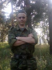 Максим Денисов, 12 февраля 1998, Владимир, id102019328