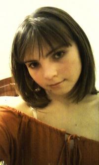 Александра Чарушина, 9 декабря , Братск, id128215074