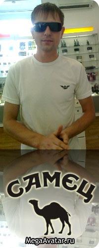Андрей Андронов, 11 августа 1987, Курган, id145589046