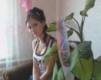 Анастасия Зубенко, 3 сентября 1991, Липецк, id43028700