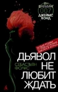 Arman Galustyan, 18 апреля 1972, Харьков, id47772737