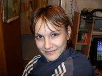 Надежда Пешкова, 17 июня , Тобольск, id67198446