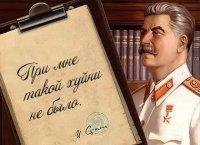 Роман Каменев, 25 июля 1994, Москва, id94266945