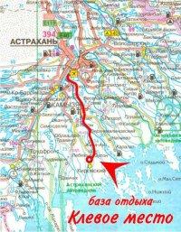 База отдыха (Астраханская область готова предложить здесь массу возможных вариантов) - оптимальный вариант для...