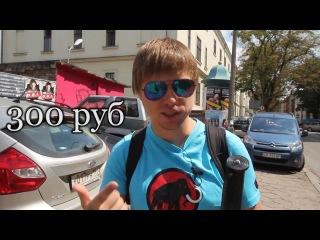 Путешествие по Европе на автомобиле. Часть 5, Краков (второй день)
