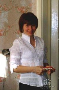Светлана Никифорова, 13 декабря , Ангарск, id50491578
