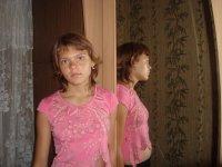 Мария Завьялова, 3 марта , Лукоянов, id59606931